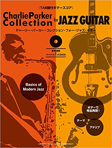 Charlie Parker Collection for JAZZ GUITAR