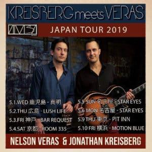 ジョナサン・クライスバーグとネルソン・ヴェラスのギター講座レポート