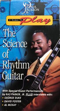 リズムギターを学ぶならこれ!The Science Of Rhythm Guitar