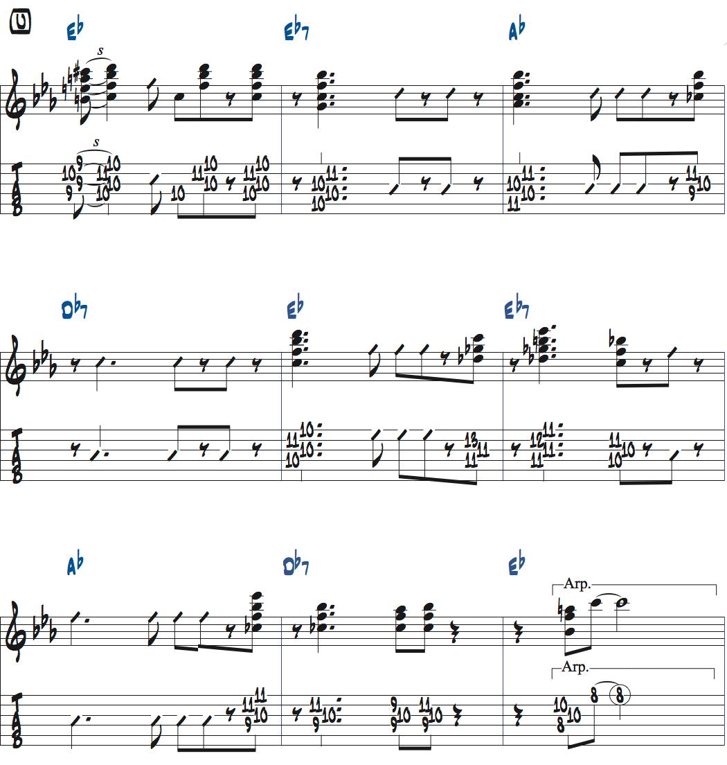 ジムホールのWithout a Songアドリブ2コーラス目楽譜ページ1