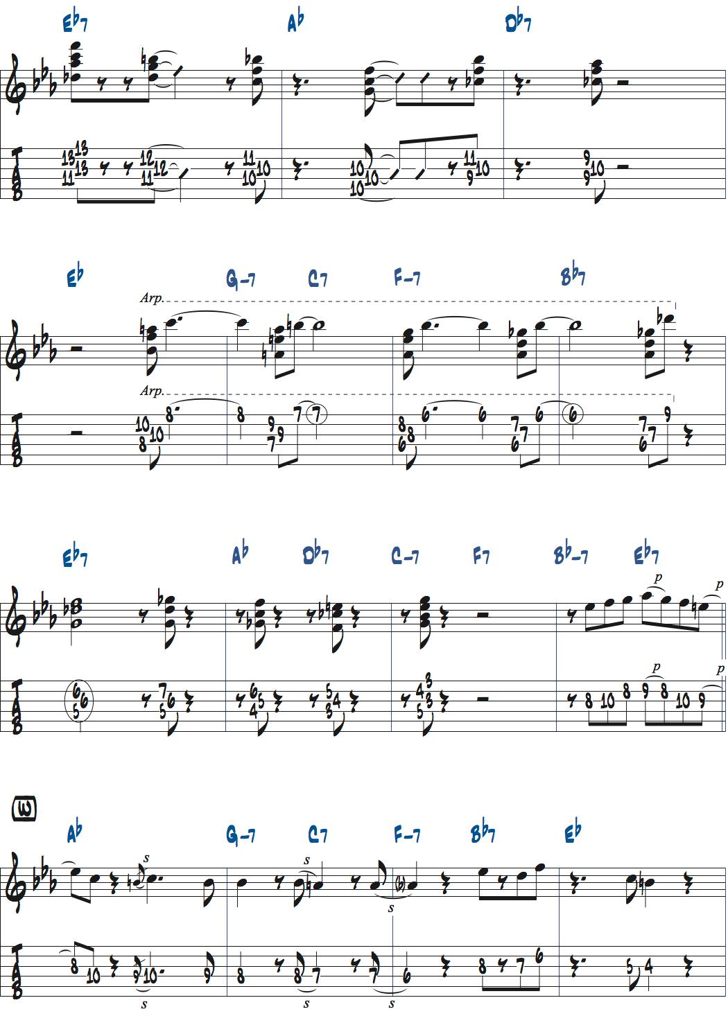 ジムホールのWithout a Songアドリブ2コーラス目楽譜ページ3