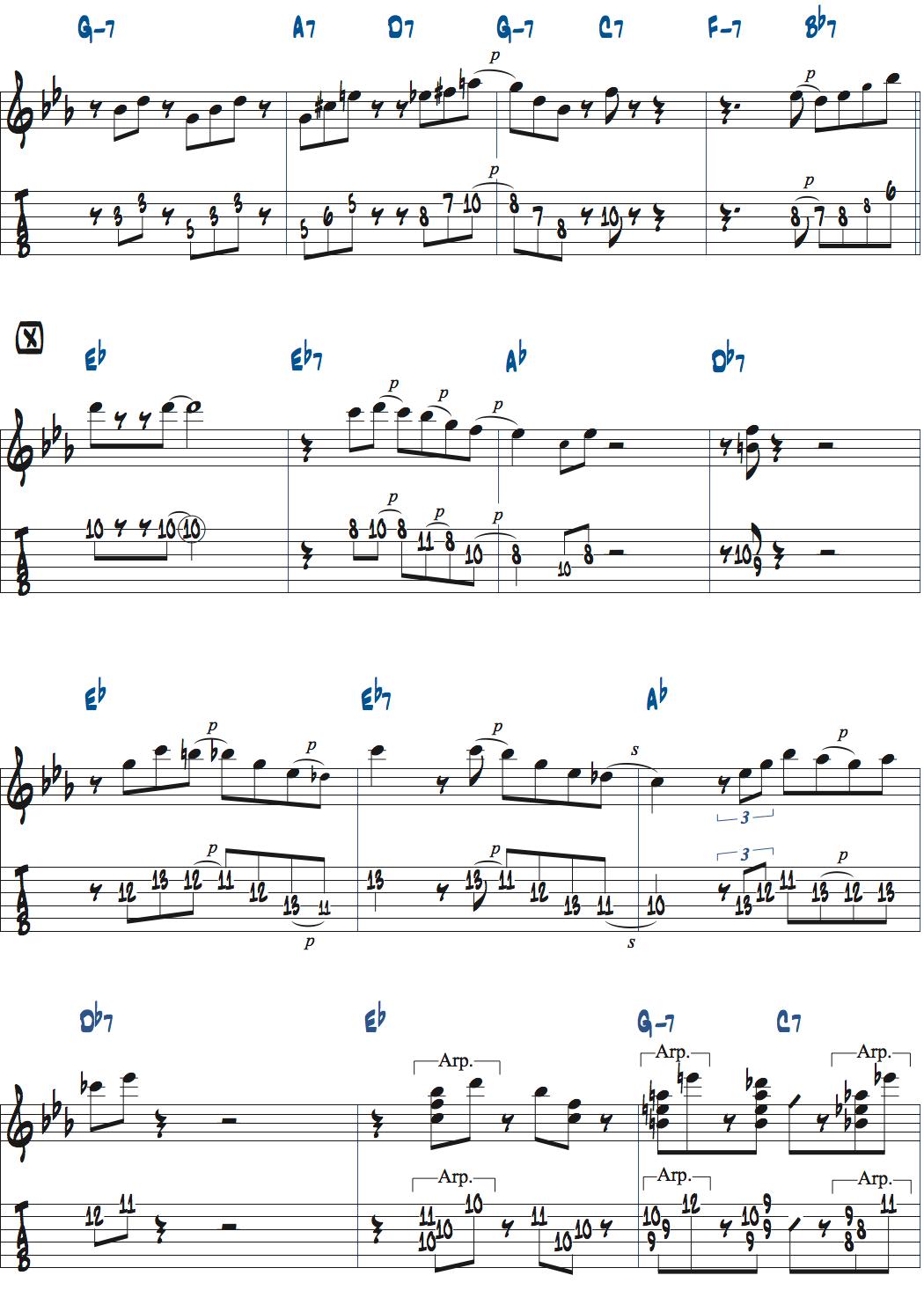 ジムホールのWithout a Songアドリブ2コーラス目楽譜ページ4