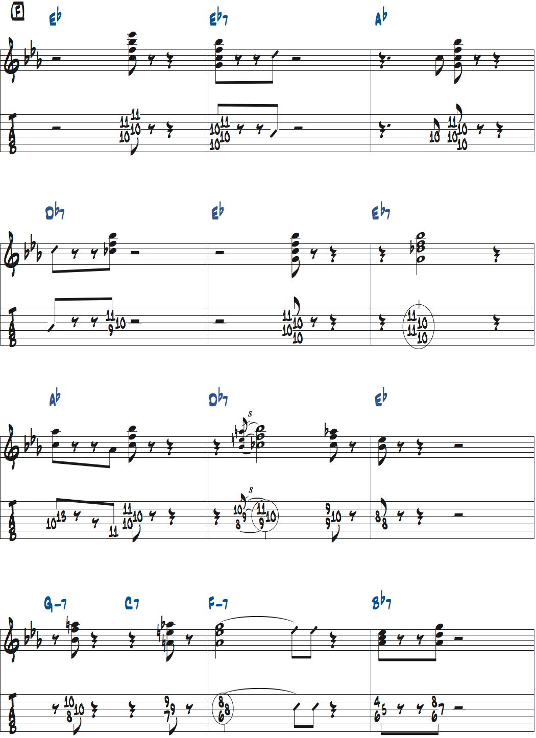 ジムホールのWithout a Songサックスのコンピング1コーラス目楽譜ページ3