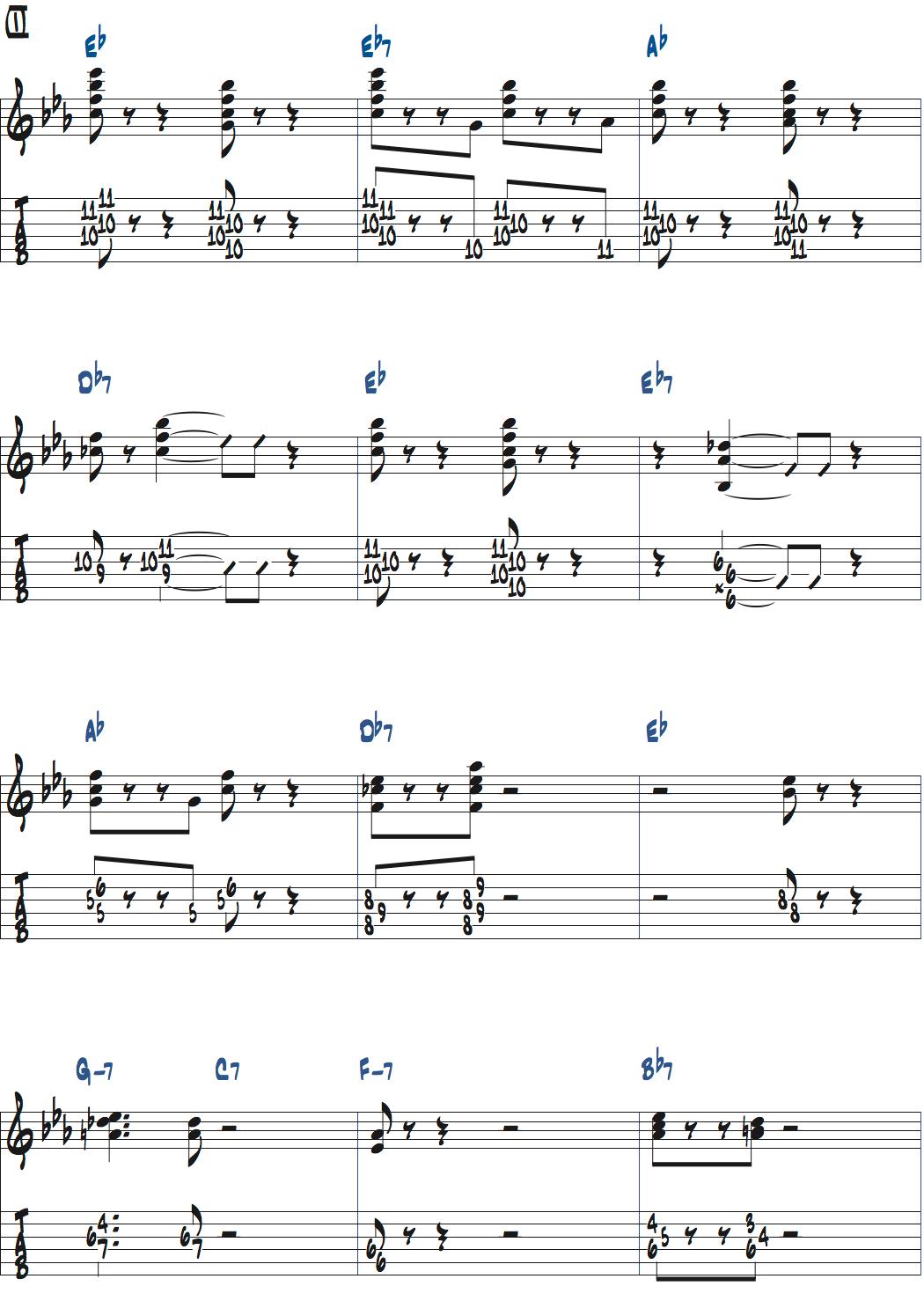 ジムホールのWithout a Songサックスのコンピング2コーラス目楽譜ページ1