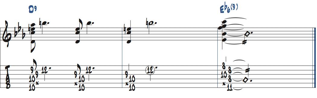 ジムホールのWithout a Song後テーマメロディ楽譜3ページ目
