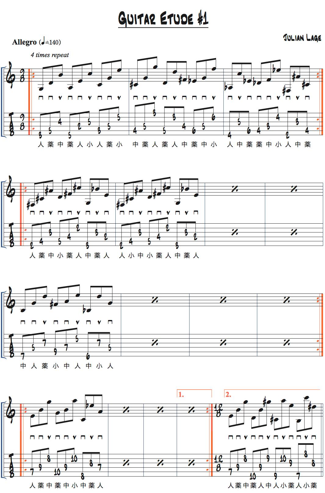 ジュリアン・ラージのGuitar Etude1タブ譜つきコピー譜ページ1