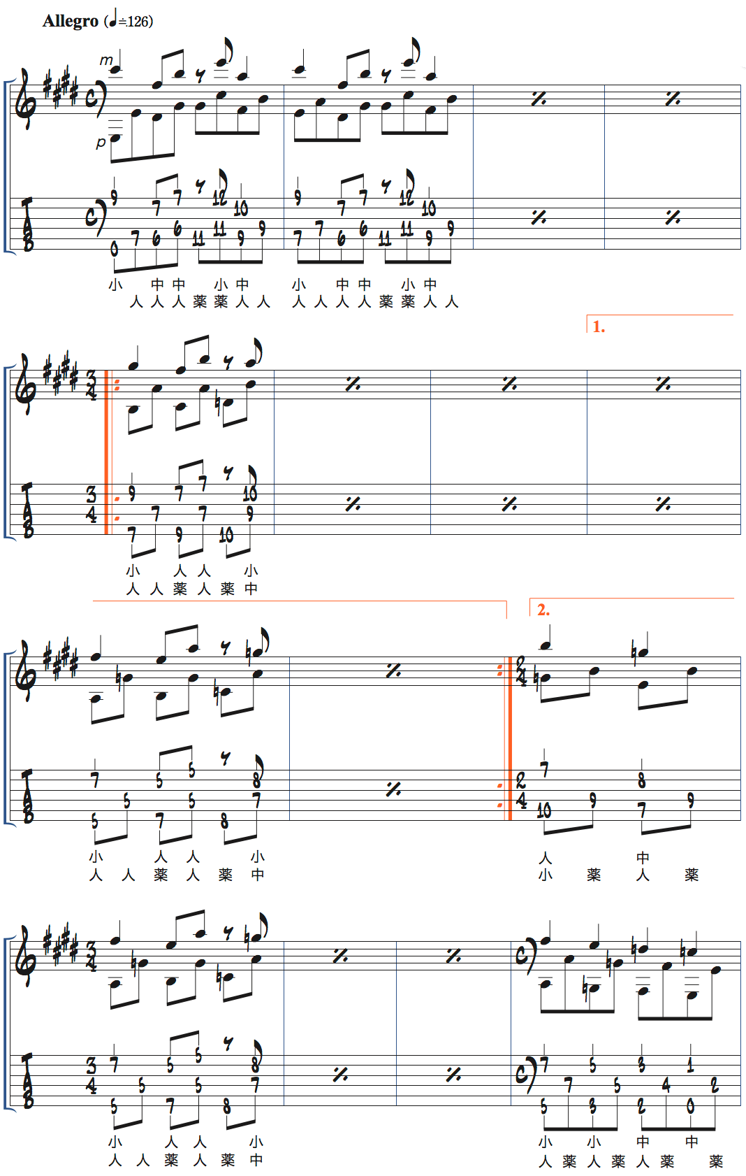 ジュリアン・ラージのGuitar Etude2タブ譜つきギタースコアページ1